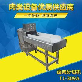 郑州大型全自动切肉机 生产线切腊肉条机