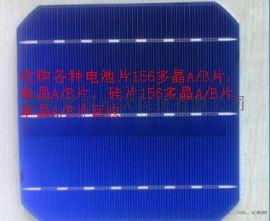 浙江电池片求购,单晶电池片求购,苏州繁固,废旧组件回收