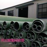 冀鰲優質玻璃鋼脫硫管道
