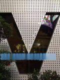 主营屏风铝单板-隔断铝屏风-屏风雕花铝单板