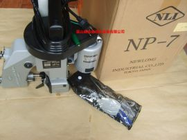 NP-7A NEWLONG纽朗手提缝包机