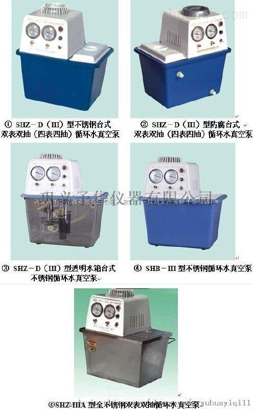 隔膜真空 泵強勁泵力 無油耐腐腔體真空泵