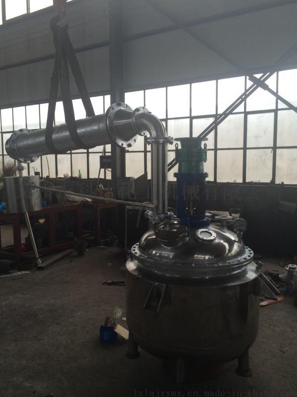 不饱和树脂反应釜 电加热反应釜 盘管冷却反应釜