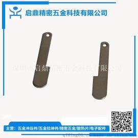 铝型材外壳加工铝合金件加工 电子产品配件