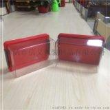 PVC食品透明盒山东信义包装厂新品设计食品包装盒