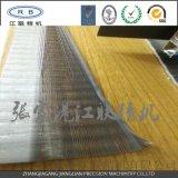 台湾厂家 供应铝蜂窝芯,微孔蜂窝芯,铝边框蜂窝芯