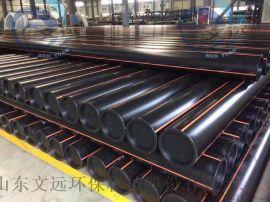 聚乙烯pe燃气管_中低压燃气管规格型号_山东燃气管道