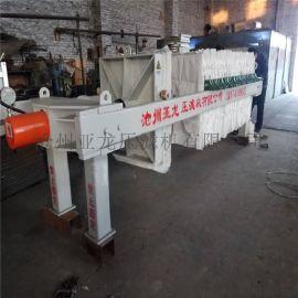沧州亚龙XMY60/900型厢式压滤机 化工压滤机
