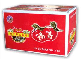 彩盒纸箱(定制产品)
