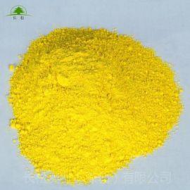耐高温黄色颜料 耐迁移黄色有机颜料 无卤黄色颜料