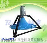 專業生產雙曲面攪拌機性價比高 污水處理設備