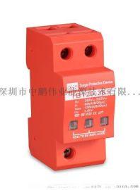 供应防雷避雷产品/浪涌保护器/避雷器/避雷针/接地