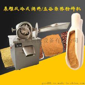 中药材、五谷杂粮、调料粉碎机齿盘式不锈钢万能粉碎机