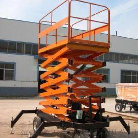 轨道行走移动式液压升降平台 剪叉式液压升降平台 升降货梯 升降平台批发