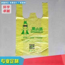 北京环保购物背心手提生产厂家