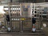 江苏医疗清毒用水设备,制药纯化水设备