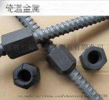 精轧垫板 M25圆口 140*140*20 Q235精轧螺纹钢垫板