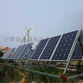晟成100W单晶太阳能电池板 发电量大 环保轻质发电设备