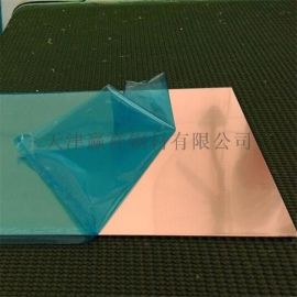 非标铜板 T2紫铜板 止水铜板定制 装饰铜板
