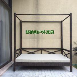 舒纳和专业定制PE编藤躺床双人沙滩椅