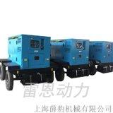 400a柴油发电电焊机工地上用