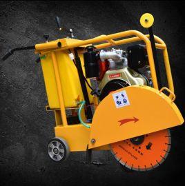 柴油马路切割机 混凝土水泥路面汽油切缝机