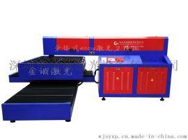 600W固定光路分体式激光刀模机