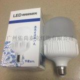 50W球泡燈高富帥塑包鋁E27工廠燈