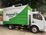環保吸糞車-真空吸污車-污水污物污泥處理