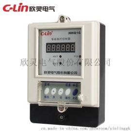 欣灵 HHQ16(SDK-6)经纬度路灯控制器