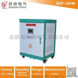 大功率高效太阳能/风能离网逆变器BZP-15KW