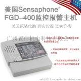 原裝sensaphone FGD-400機房環境監控 電話報警主機