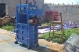 10吨立式单缸废纸箱液压打包机成本价直销