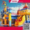 童星深受儿童追捧的充气城堡儿童新型户外游乐设备厂