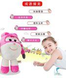 东莞电动玩具生产厂家|启蒙早教益智玩具-超级飞侠电动智能玩具