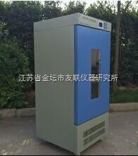 SPX150数显智能生化培养箱