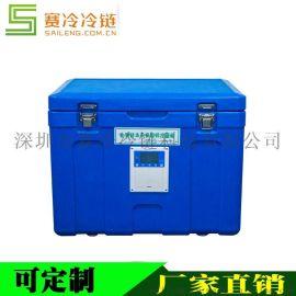 62升GSP医药冷藏箱户外烧烤海鲜血液疫苗冷藏低温运输野餐可用