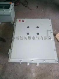 BXM(D)8061防爆防腐照明动力配电箱不锈钢