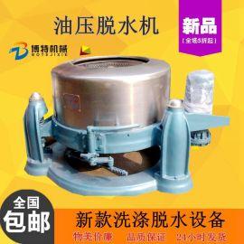 博特BT-TS脱水机  工业变频脱水机甩干机