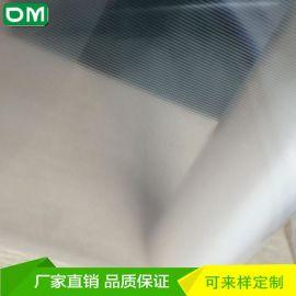 广东东莞 蓝色pet网格硅胶保护膜 厂家定制生产供应
