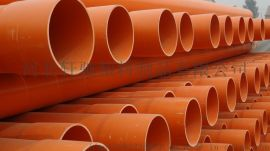 山东济南厂家生产橘红色承插口cpvc电力管
