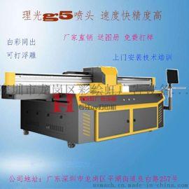 标牌数码打印机 pvc标牌打印机