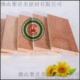 广东壬安阻燃多层板/阻燃多层板市场价格/包装板/十大品牌