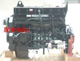 康明斯M11-C380发动机|重庆大江厂特种车6*6特种防爆运输车|康明斯发动机SO20222|康明斯发动机总成