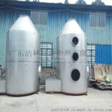 广东洁林GL1000化学洗涤塔除臭设备 污水处理厂除臭 垃圾除臭装置