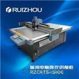 瑞洲科技- 纸箱打样机 纸样切割机 牛皮纸卡纸切割机 自动模切机 纸盒打样机