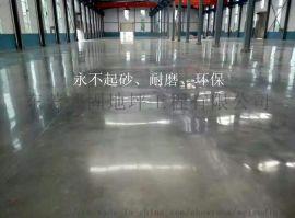 惠阳金刚砂耐磨地面固化处理+ 惠东金刚砂硬化工程