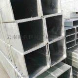 镀锌方管、热镀锌方管、镀锌方矩管、黑方管、方管