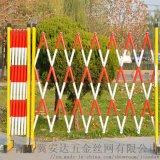 不锈钢伸缩围栏电力施工学校交通安全隔离护栏移动片式