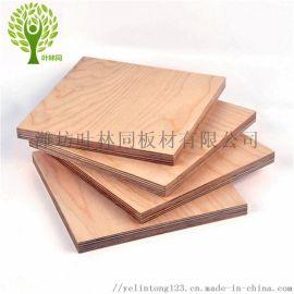 厂家直销二次成型胶合板 多层板 贴面胶合板